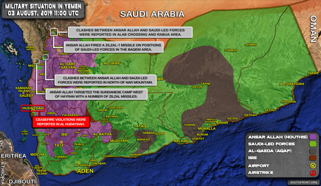 Military Situation In Yemen On August 3, 2019 (Map Update)