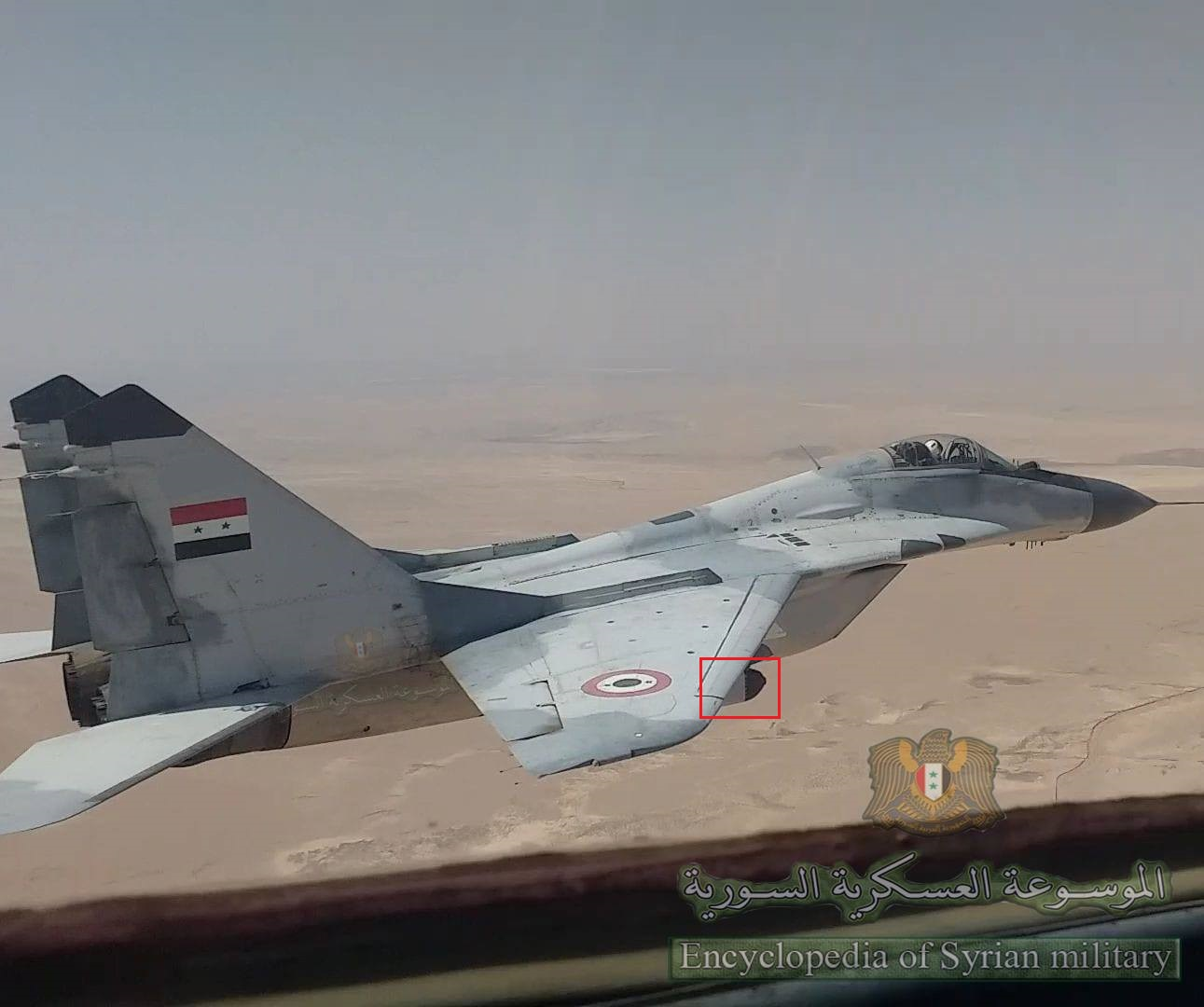 Syrian MiG-29 Warplane Spotted With New Jamming System