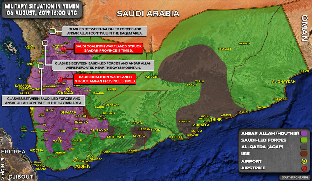 Military Situation In Yemen On August 6, 2019 (Map Update)