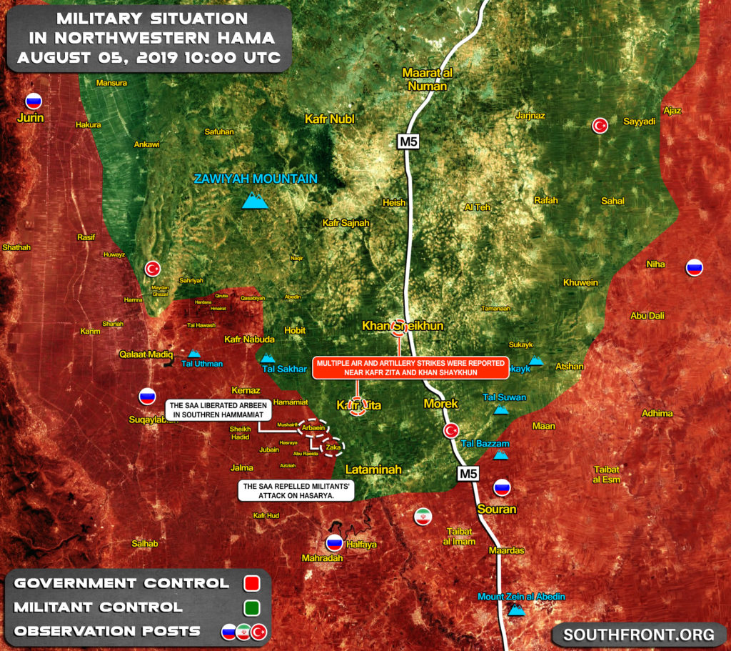 Map Update: Military Situation In Northwestern Hama After Recent Syrian Army's Advances