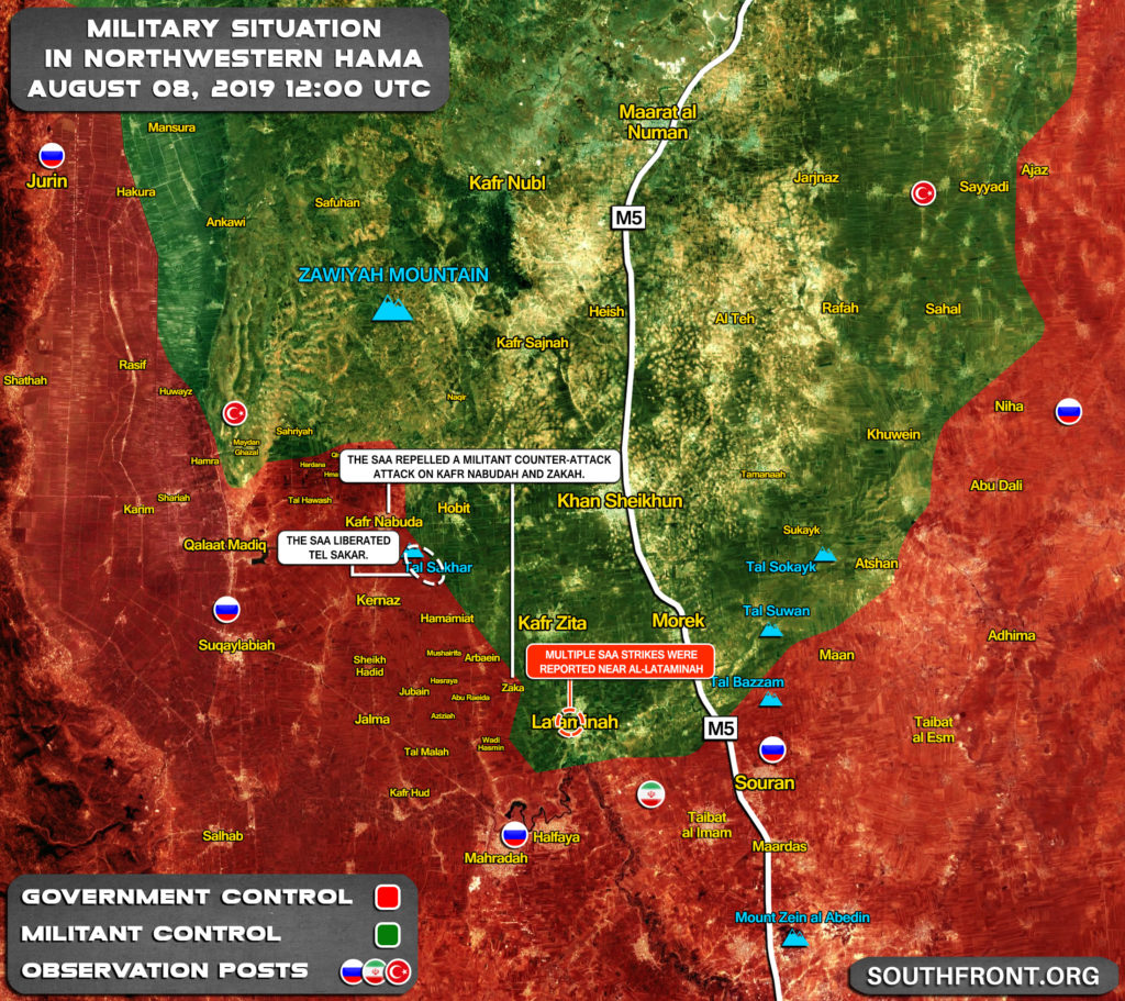 Map Update: Military Situation In Northwestern Hama After Liberation Of Sakhar And Nearby Points