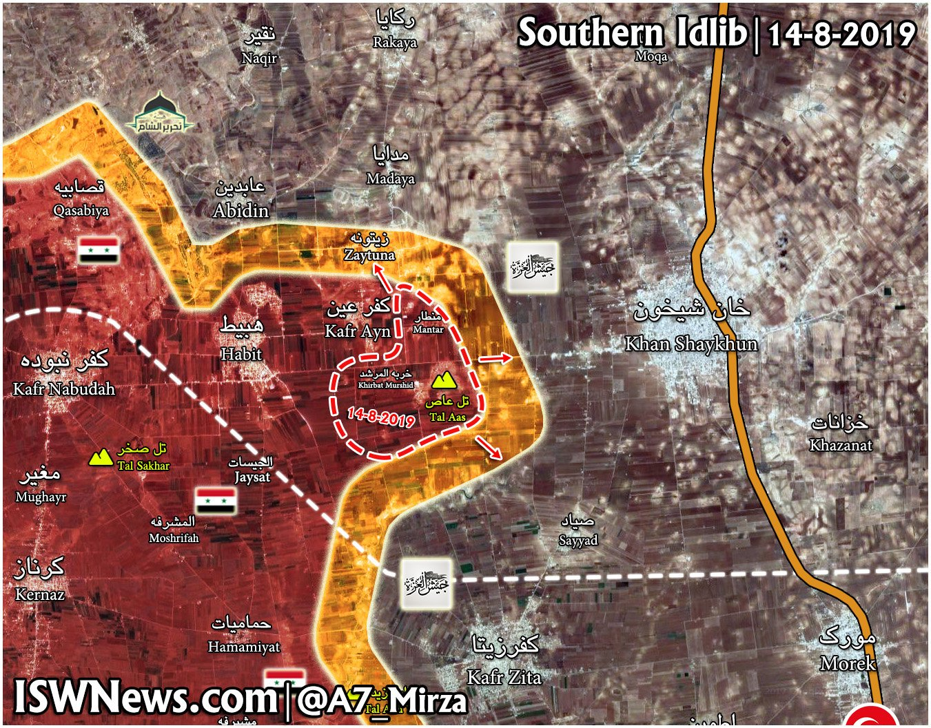 Syrian Army Reached Khan Shaykhun's Western Entrance After Resuming Its Advance In Southern Idlib
