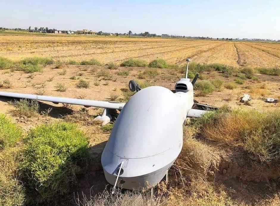 U.S. Combat Drone Crashes Near Baghdad (Photos)