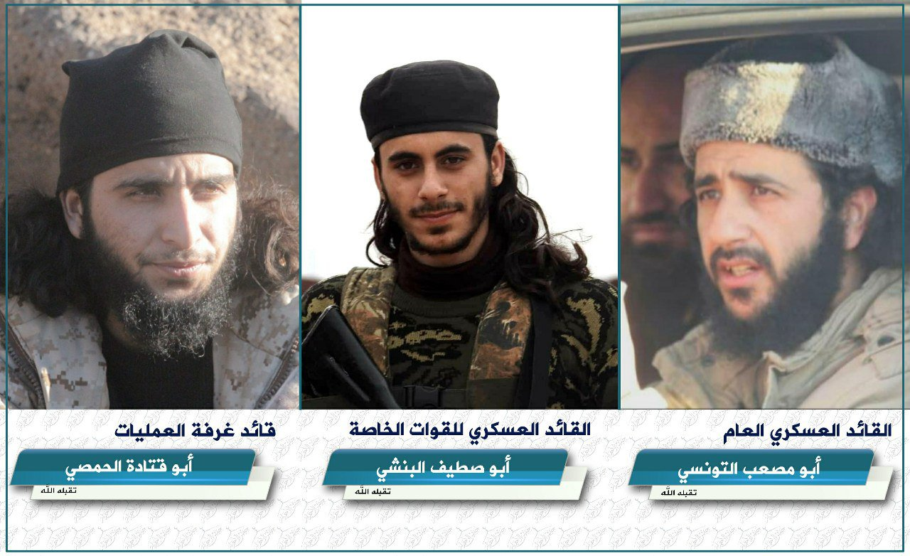 Syrian Army Eliminates Three Senior Turkish-Backed Commanders