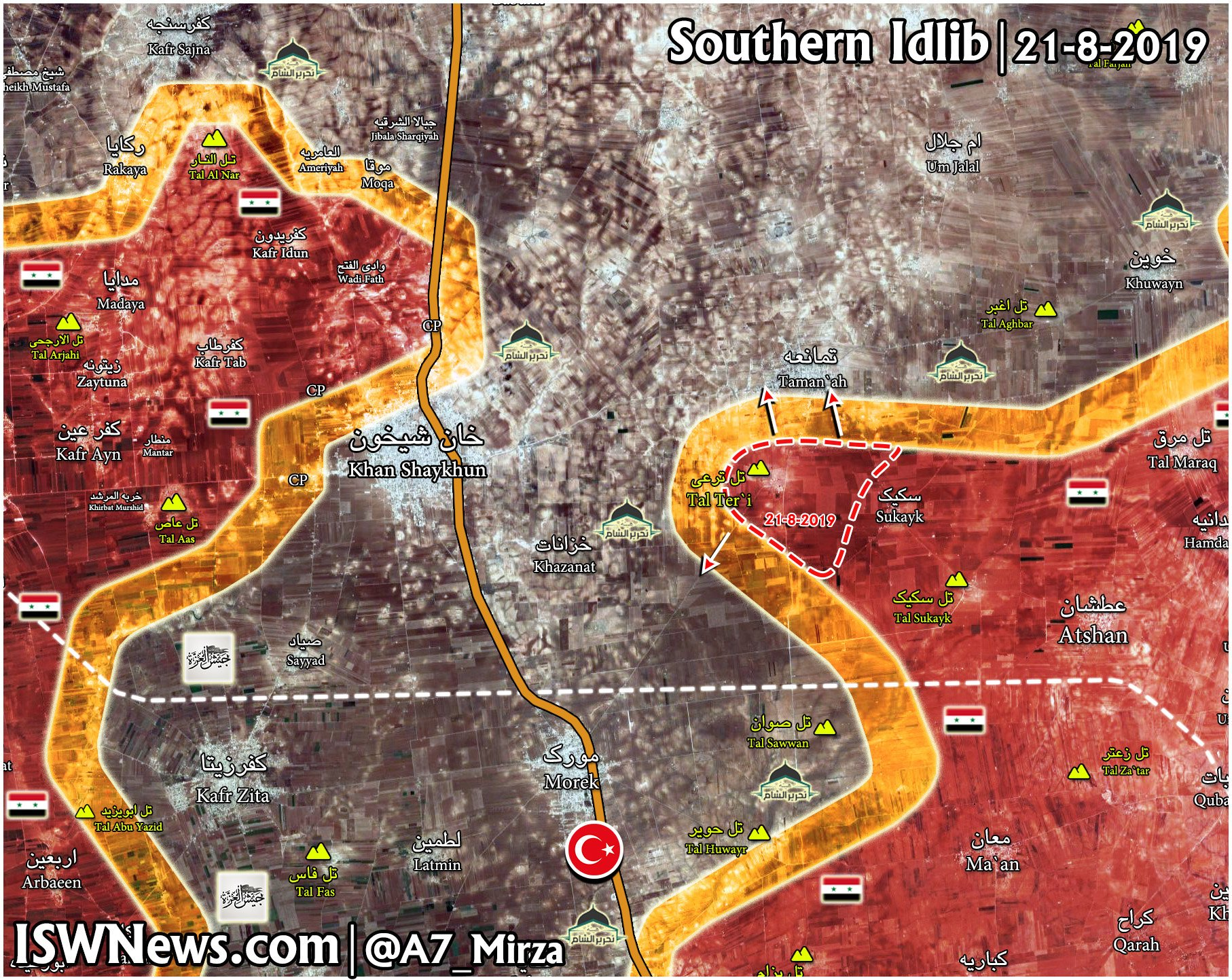Syrian Army Captures Key Hill Tightening Its Grip On Northern Hama