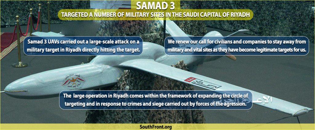 Ansar Allah Struck Military Targets In Saudi Arabia's Riyadh