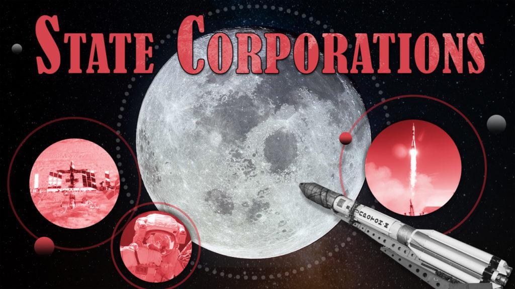 Russian State Corporations: Top Margin Vs Penny-Ante Salaries