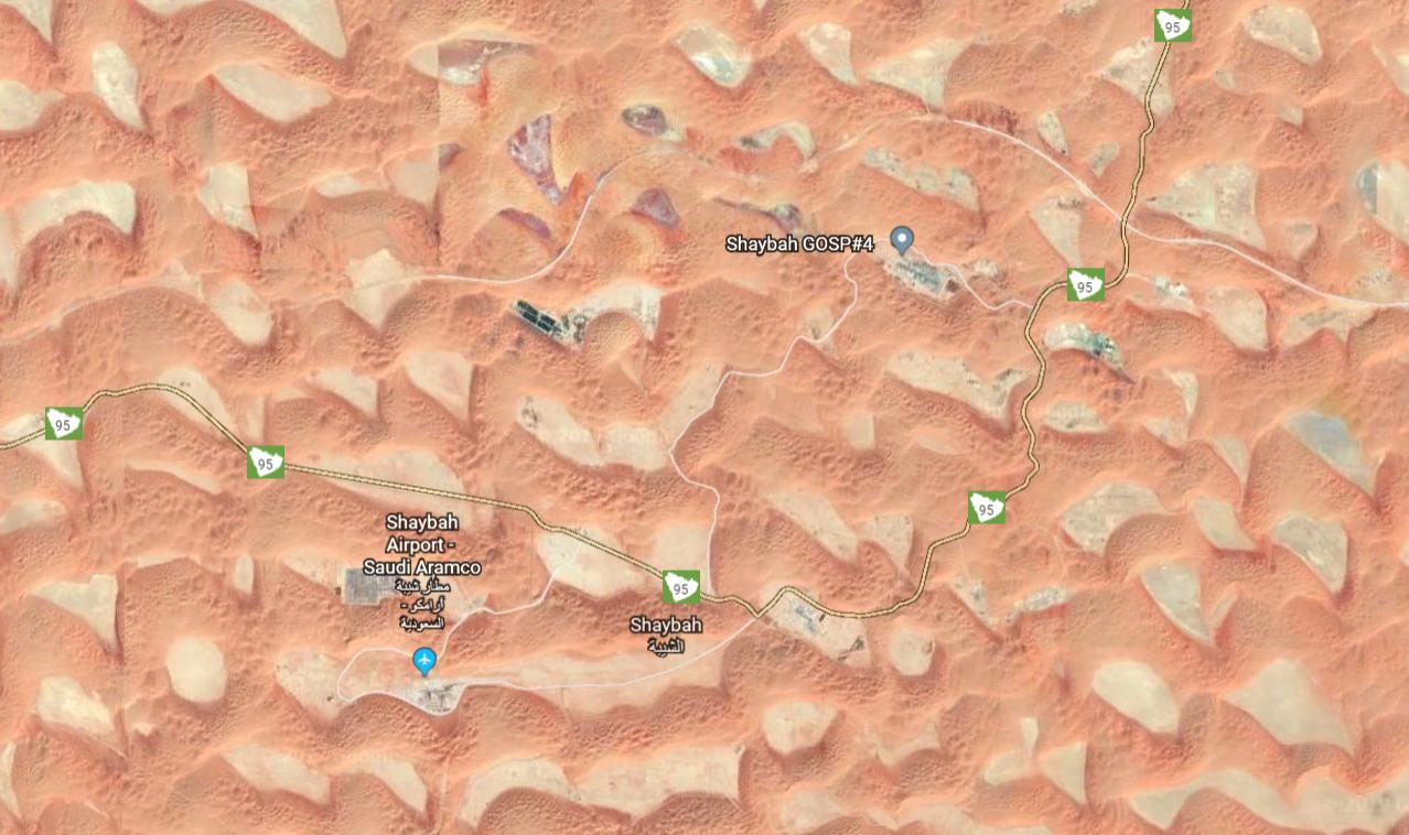 Operation Deterrent Balance 1: Ten Houthi Drones Strike Super-Giant Saudi Oil Field