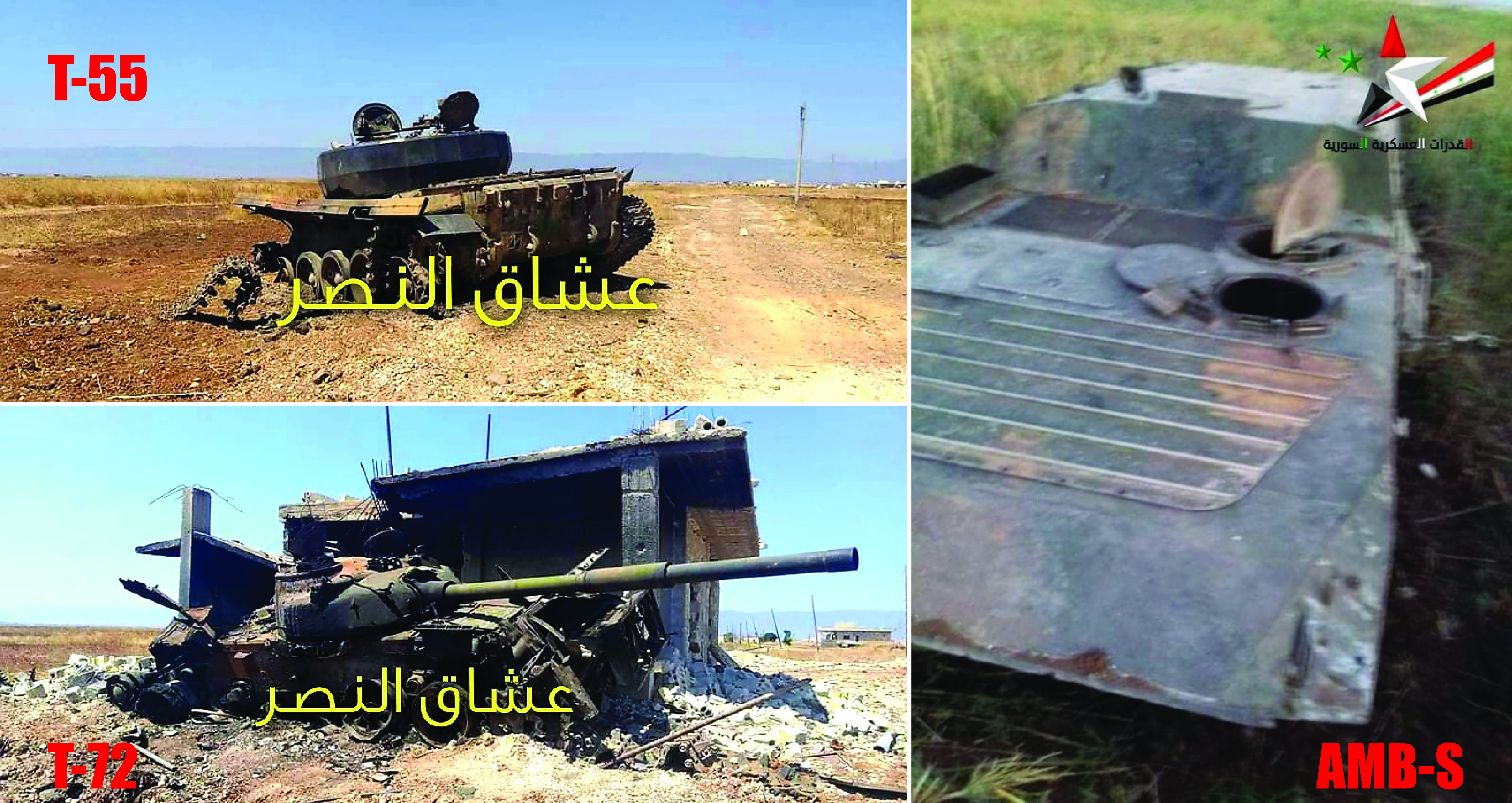 New Photos Reveal Militants' Losses In Recent Northern Hama Clashes