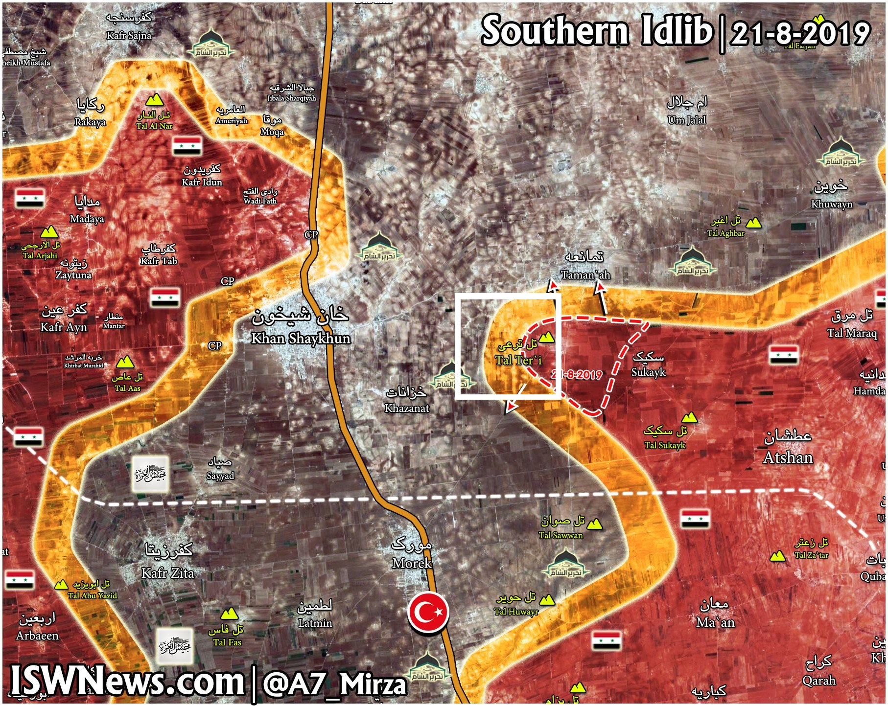 Syrian Army Captures New Positions In Southern Idlib, Closes In On Khan Shaykhun