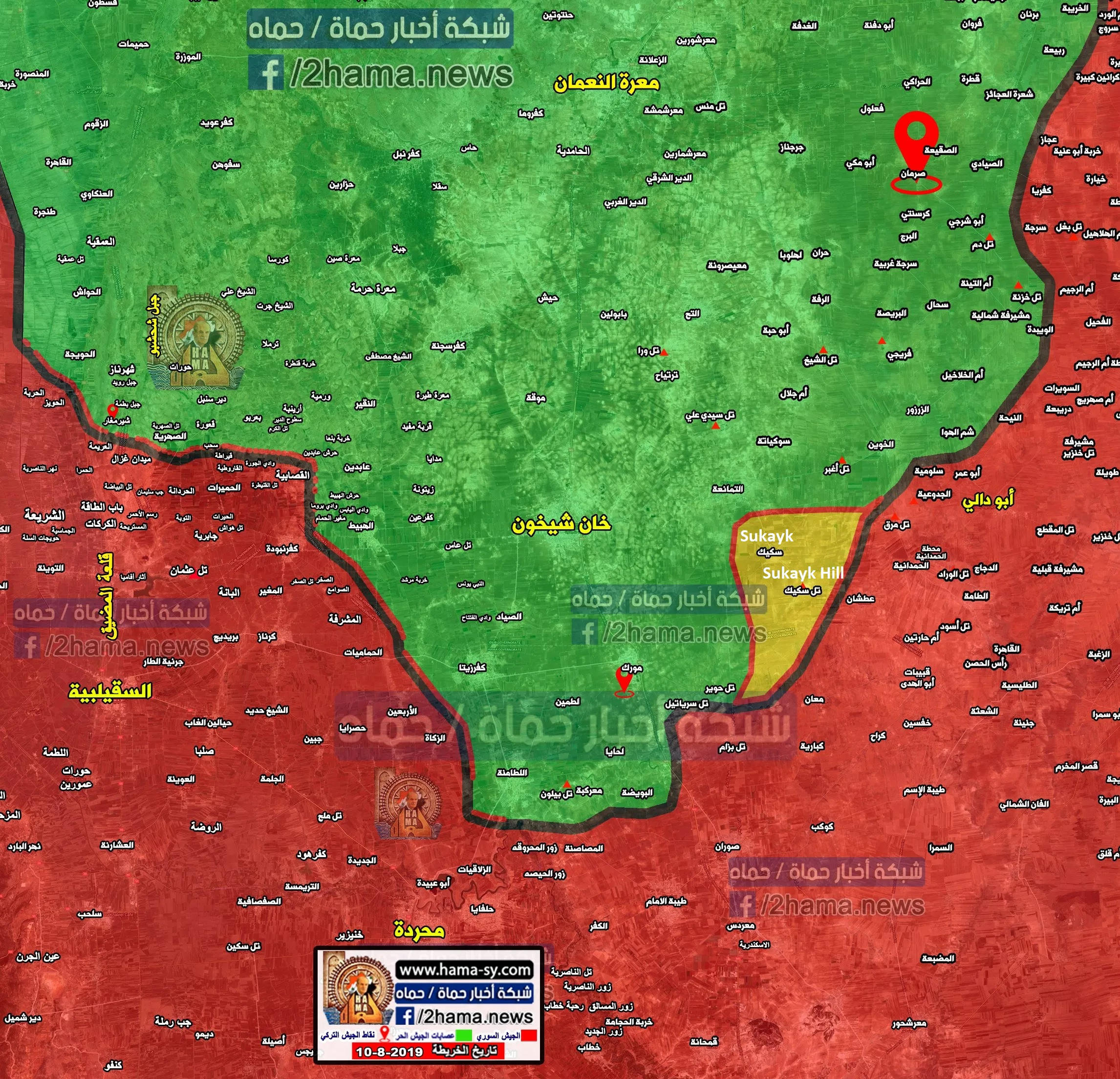 Syrian Army Liberates Key Town After Flanking Militants' Positions In Hama (Map)