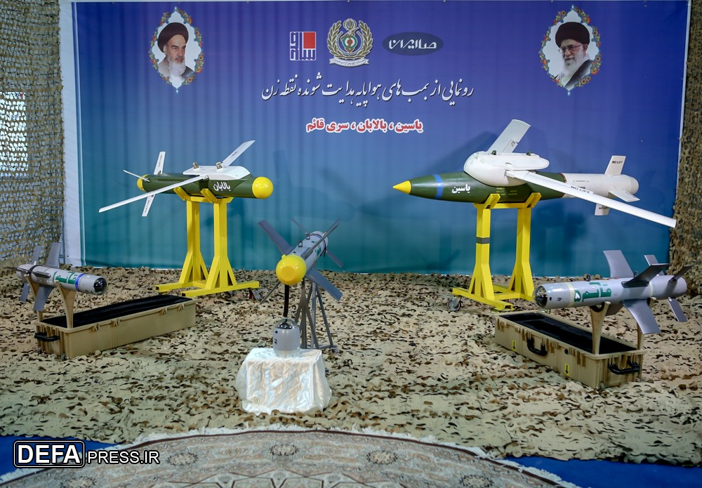 Iran Unveils New Precision-Guided Air-To-Ground Munitions (Photos, Videos)