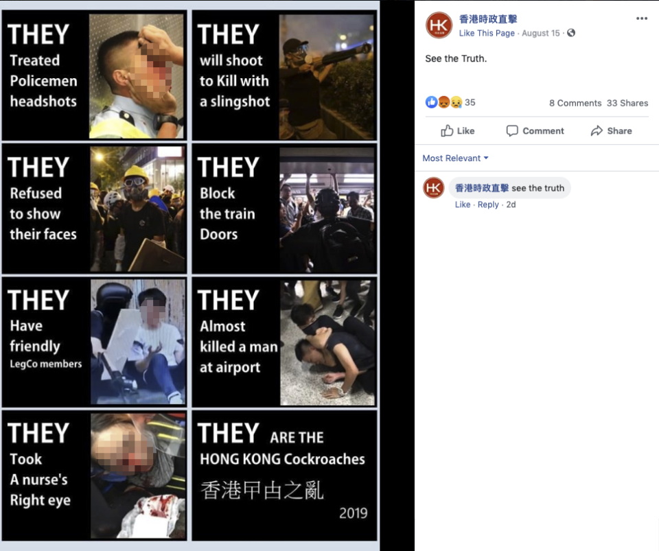 Google, Twitter And Facebook Corodinate Efforts To Supress Non-Mainstream Coverage On Hong Kong Protests