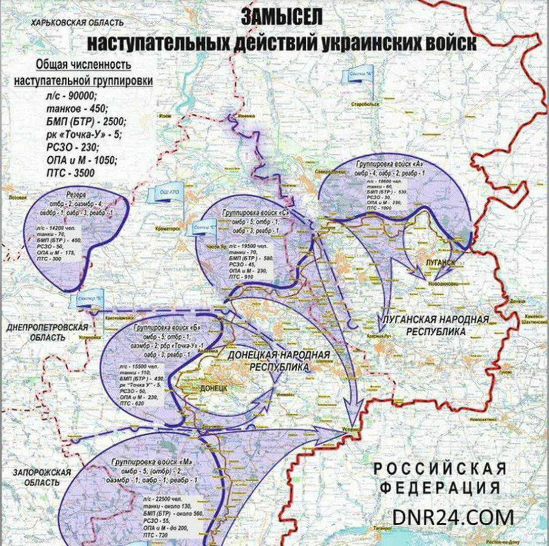 Ukrainian Armed Forces Preparing For Agressive Actions In Donbass: DPR Intelligence