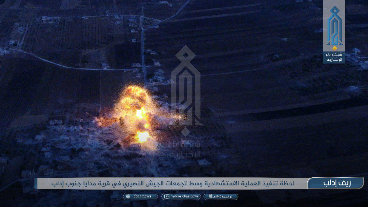 Hay'at Tahrir Al-Sham Attacks New Army Positions In Southern Idlib With Heavy SVBIED (Photos)