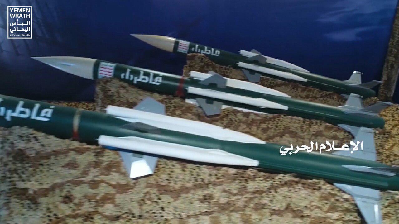 Houthis Unveil Two Air-Defense Systems Employed To Target Saudi And U.S. Aircraft (Photos, Videos)