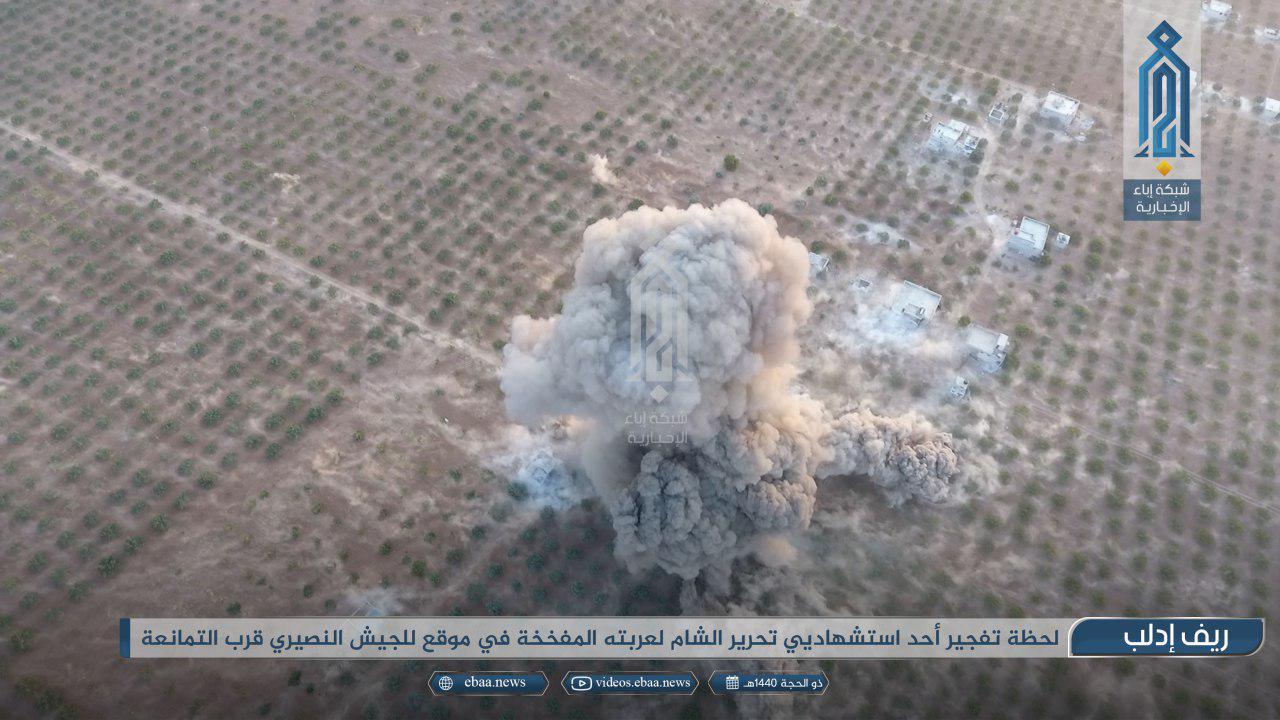 Syrian Army Advances In Southeastern Idlib Amid Heavy Clashes With Hayat Tahrir al-Sham (Map, Photos)