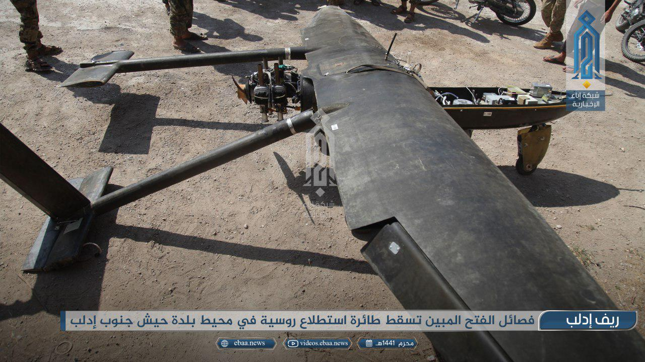 Hay'at Tahrir Al-Sham Shot Down Drone Over Southern Idlib Violating New Ceasefire (Photos)