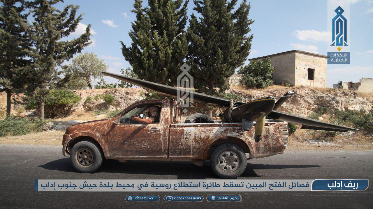 Hay'at Tahrir Al-Sham Shot Down Drone Over Southern Idlib Violating New Ceasefire (Photos)