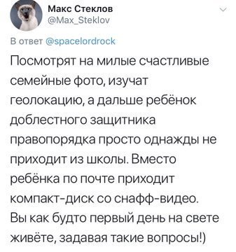"""Meet Moscow's """"Liberal Opposition"""": """"Activist"""" Detained For Calls To Abduct And Murder Police Officers' Children"""