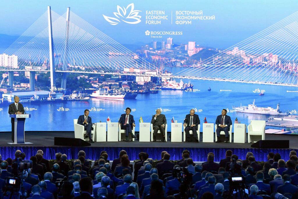 Power of Diplomacy and Partnership at Vladivostok