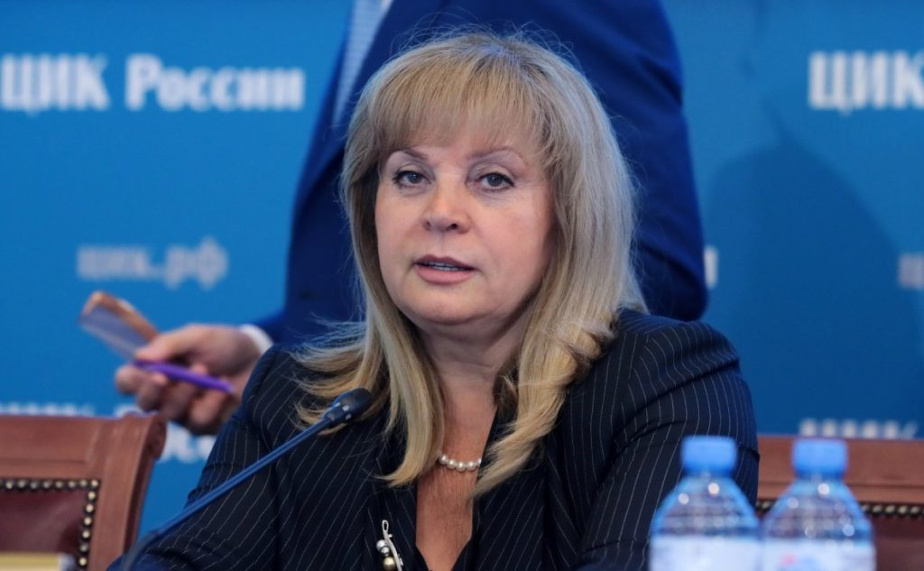 Head Of Russian Central Election Commission Attacked In Her Home Outside Moscow