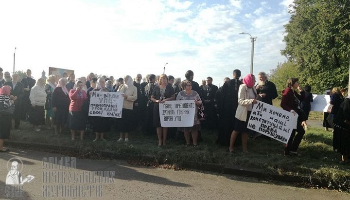 Presecuted Orthodox Christians Hold Rally Amid Zelensky's Visit To Rivne City