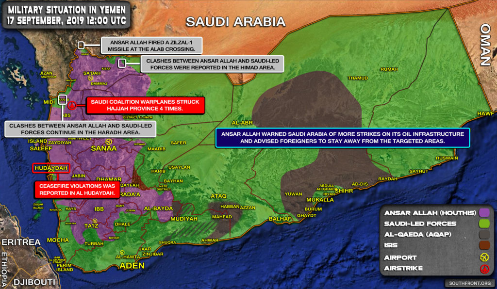 Military Situation In Yemen On September 17, 2019 (Map Update)