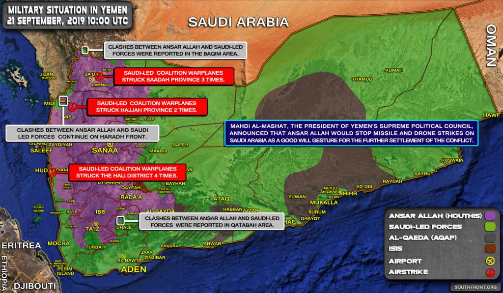 Military Situation In Yemen On September 21, 2019 (Map Update)