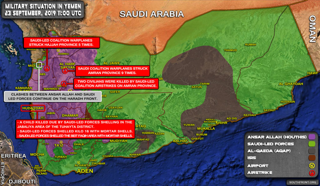 In Video: Houthis Strike Positions Of Saudi-led Forces In Kingdom's Jizan Region