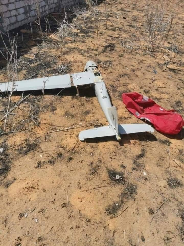 GNA Forces Shoot Down Russian-Made Drone Near Tripoli (Photos)