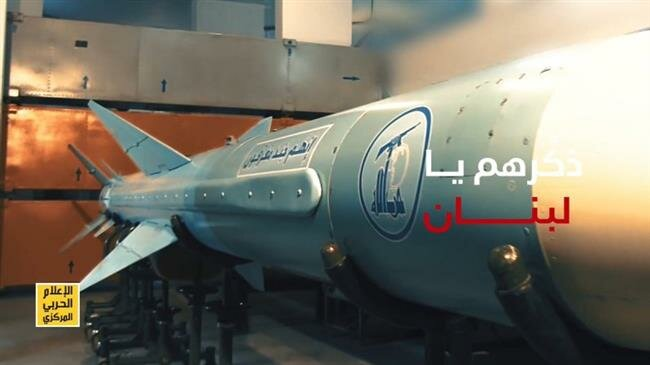 "Hezbollah Showcases Missile ""Capable Of Sinking Any Battleship"""