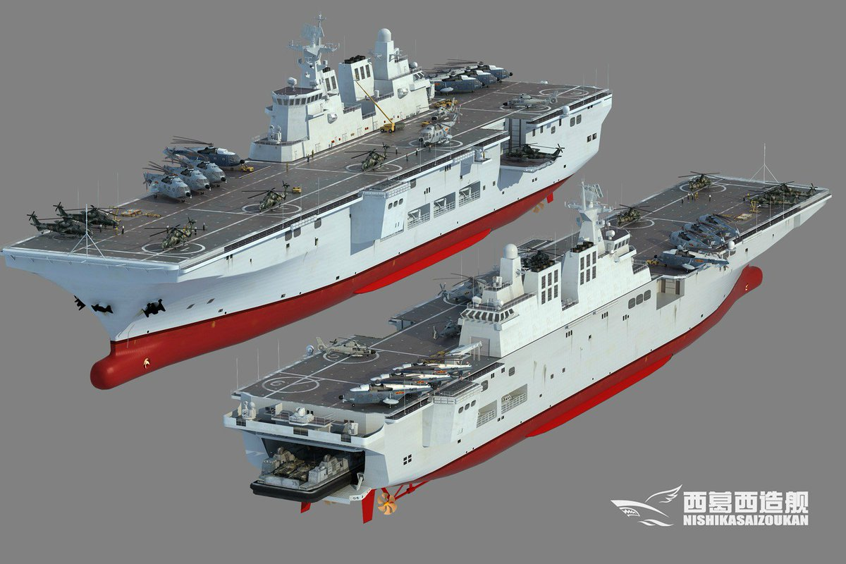 Russia To Build First Two Universal Landing Ships In Crimean Shipyard: Report