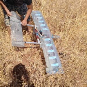 Syrian Army Shoots Down Suicide Drone Over Northern Aleppo (Photos)
