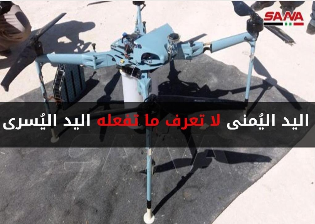 Israel Says Drone Downed By Syrian Army Near Occupied Golan May Be Iranian