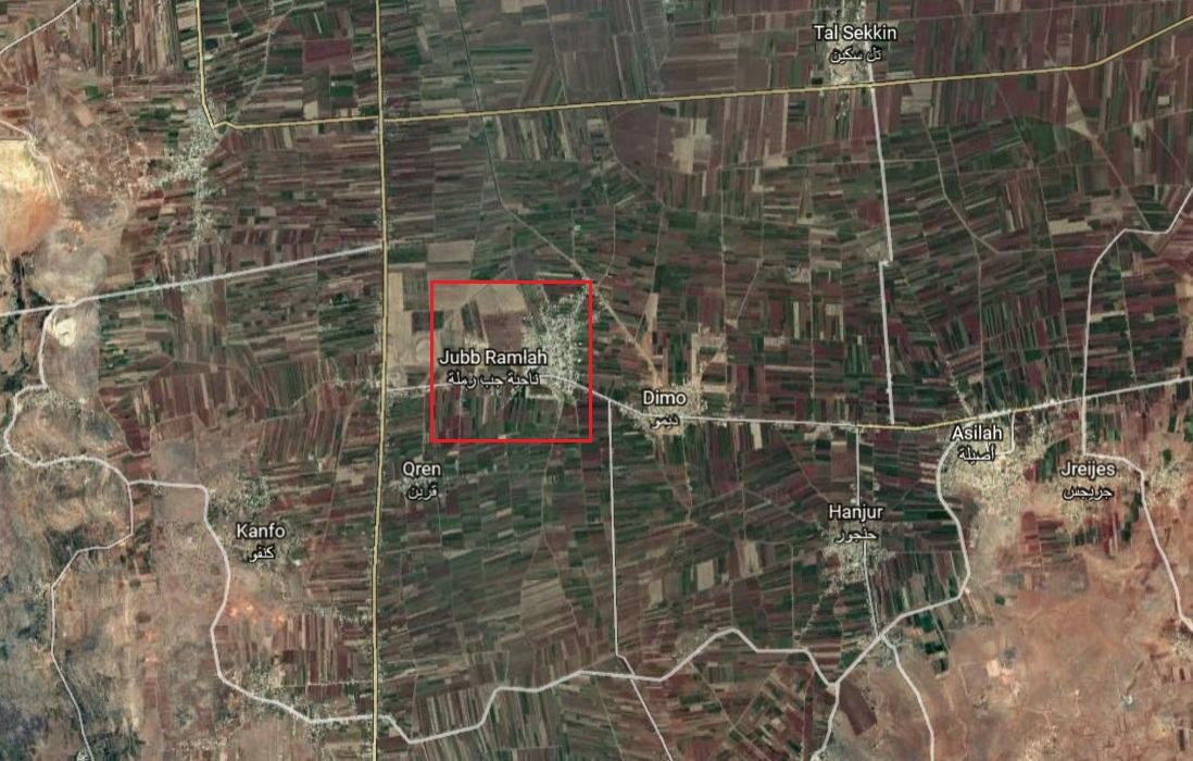 Syrian Army Shoots Down Armed Drone Near Helicopter Base In Northwestern Hama