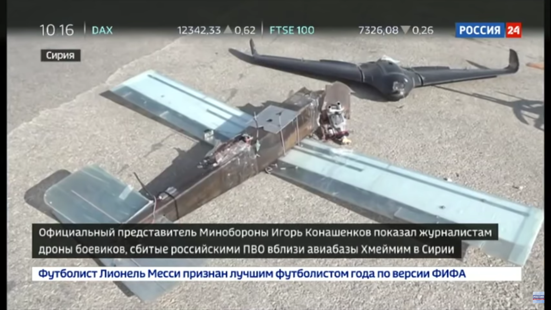 "Terrorists In Syria Use Drones Built With ""Outside Help"": Russian Defense Ministry"