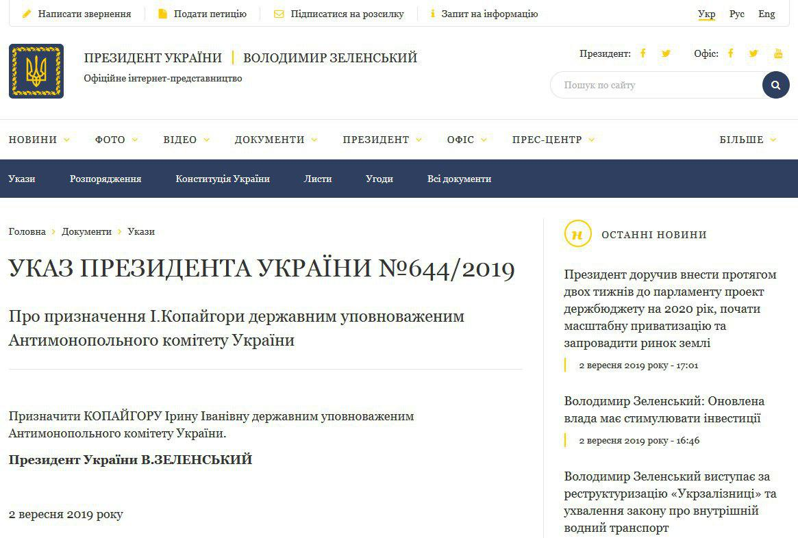 Zelensky Administration Prepares To Sale Ukrainian Land To Transnational Corporations