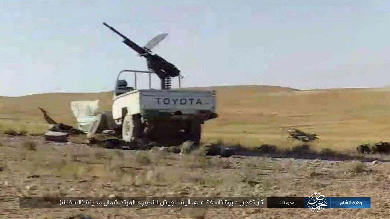 ISIS Cells Ambush Syrian Troops In Eastern Homs (Photos)