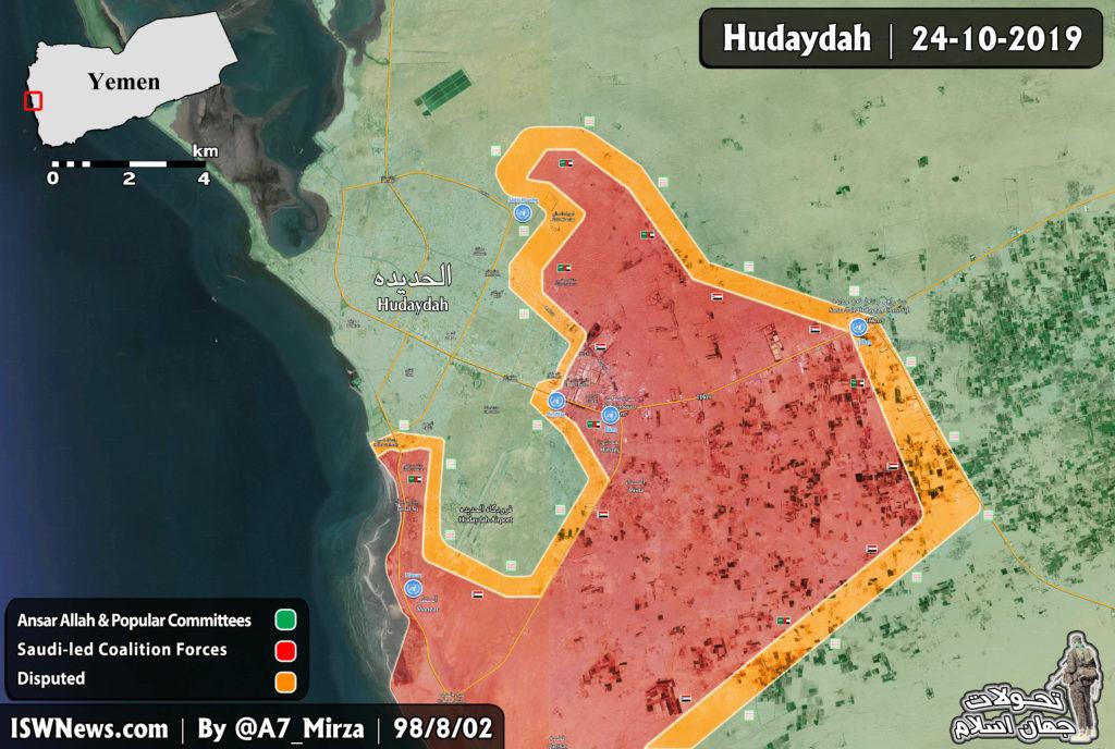 Ansar Allah And Saudi-led Forces Establish Observation Posts To Monitor Hodeydah Ceasefire
