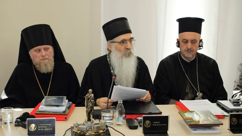 Serbian Bishop Warns: Constantinople Actions Lead To New Divisions In Orthodox World