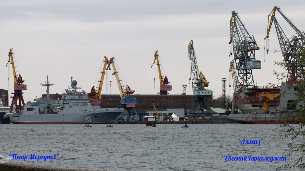 Russia Floated 2 Oceanographic Research Vessels For Defense Ministry's Main Directorate Of Deep-Sea Research