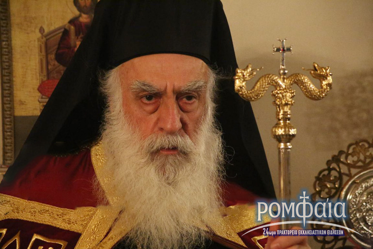 Greek Orthodox Church Resists Constantinople's Attempts To Push Forward Recognition Of 'Independent' Ukrainian Church