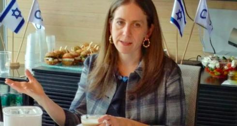 "Philip M. Giraldi: ""Are There Israelis in the U.S. Government?"""
