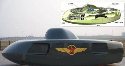 It's A Bird, It's A Plane, No It's A Chinese Flying Saucer Attack Helicopter