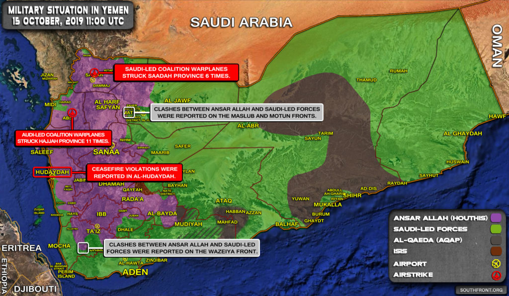 Military Situation In Yemen On October 15, 2019 (Map Update)
