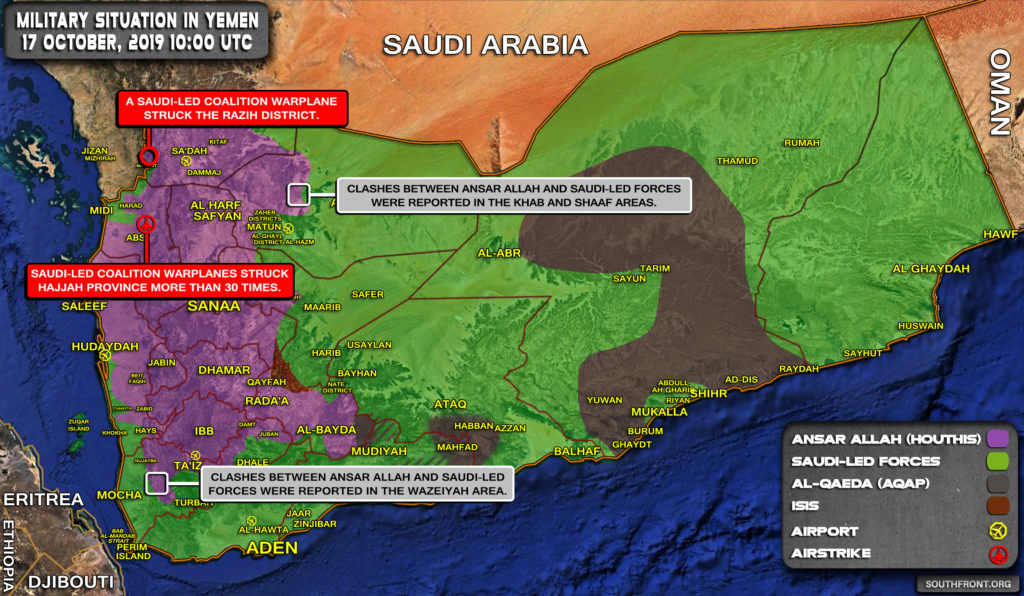 Military Situation In Yemen On October 17, 2019 (Map Update)