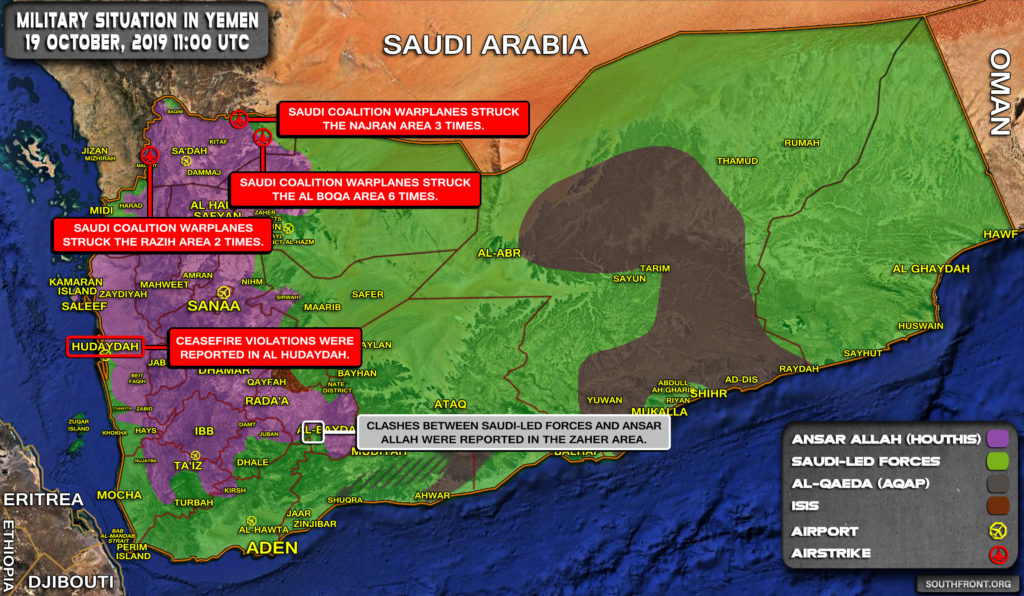 Military Situation In Yemen On October 19, 2019 (Map Update)