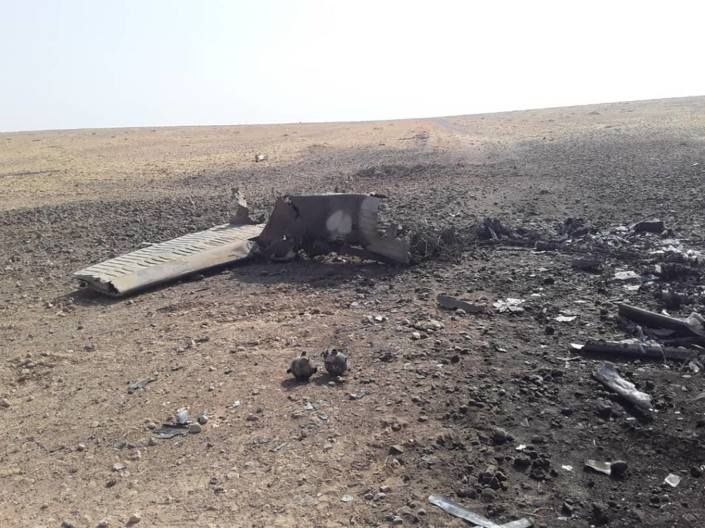 Turkish Military Helicopter Crashed In Northeastern Syria (Photos)