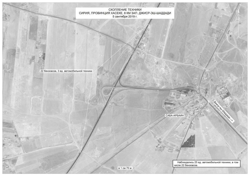 U.S. Is Looting Syrian Oil Fields To Fund Mercenaries And Intelligence Operations
